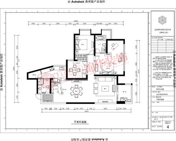 山水湖滨143平三室两厅两卫欧式风格效果图 设计图片展示