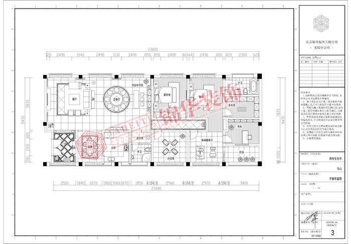 马山厂房250平四室两厅两卫欧式风格效果图 设计图片展示
