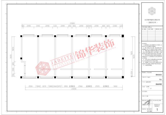 马山厂房250平四室两厅两卫欧式风格效果图装修图片