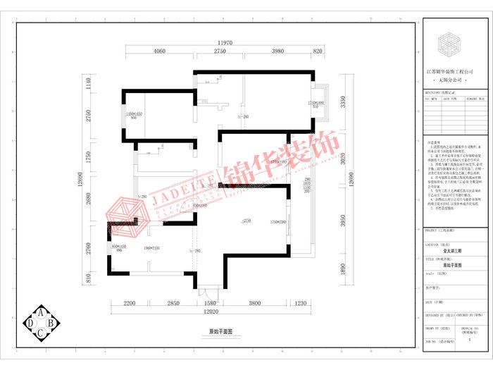 金太湖140平四室两厅两卫简欧风格实景图