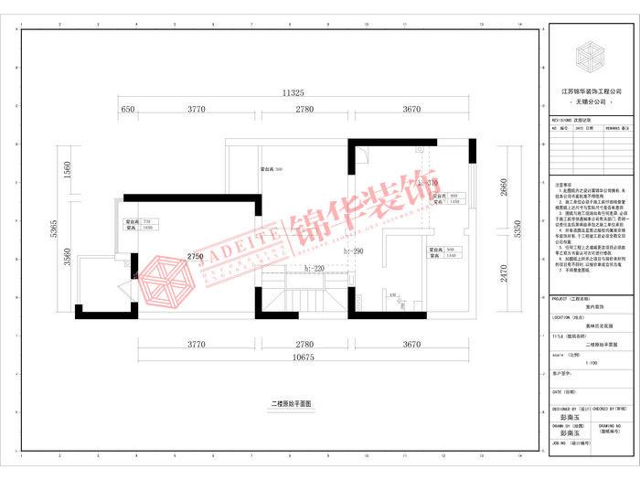 130平田园风格实景样板间装修图片 三室两厅装修效果图 现代