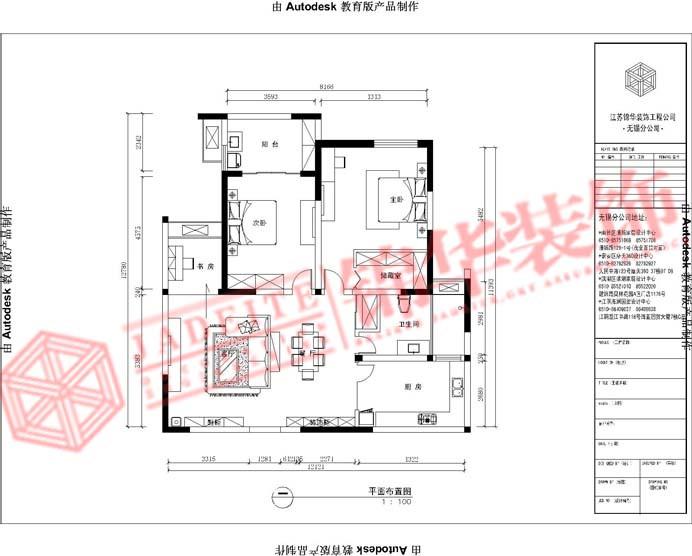 铭城89平户型解析-装修设计方案-无锡锦华装饰
