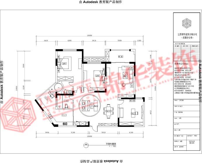 无锡·铭城三室一厅装修效果图-无锡分公司