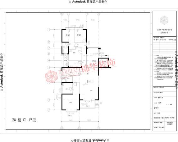 丹芙春城203㎡-c1-装修设计方案-无锡锦华装饰