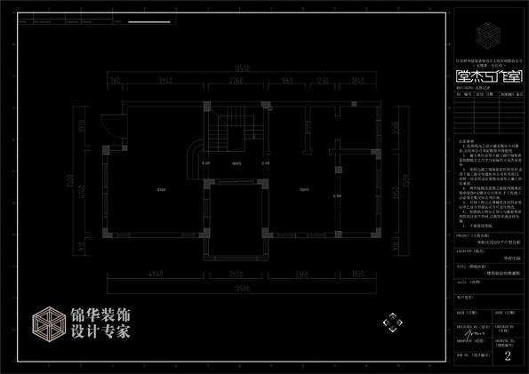 华府庄园329平方欧式风格户型解析